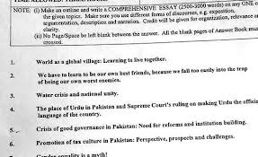 Essays outline css          English Essay on Terrorsim in Pakistan for FSc BA CSS Students