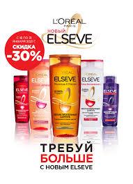 Купить <b>спрей для укладки волос</b> в интернет-магазине Улыбка ...