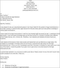 Sample Resume Cover Letter Medical Transcriptionist Cover Letter