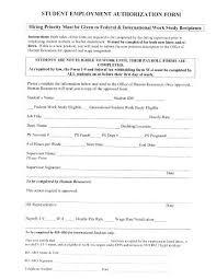 Form I-9, Employment Eligibility Verification - Trinity School