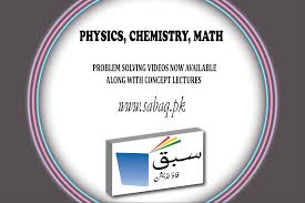 physics chemistry math problem solving videos uploaded sabaq blog physics chemistry math problem videos