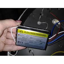 Отзывы о <b>Контроллер с пультом</b> дистанционного управления ...