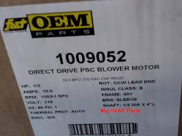1009052 1 2 h p icp furnace blower motor