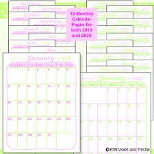 2020 Calendar For Teachers Printable Binder Covers Teacher Planner
