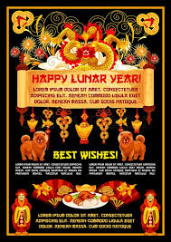 May your new year be filled with special moment, warmth, peace and happiness, the joy of covered ones near, and wishing you all the joys of. Happy Lunar Year Wishes On Parchment Stock Vector Colourbox