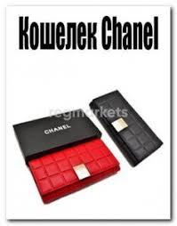 <b>Кошелек</b> красный кожаный в Санкт-Петербурге (500 товаров) 🥇