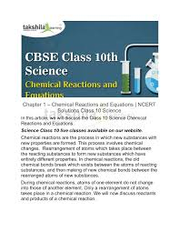 chapter 1 chemical reactions and equations ncert solutions class 10 science