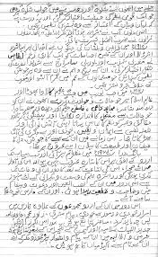 allama iqbal life history information bout iqbal in urdu