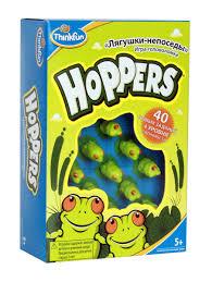 6703-RU <b>Лягушки</b>-<b>непоседы</b> Hoppers - купить оптом в Москве