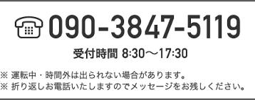 ペット可の観光タクシーを京都でお探しなら木谷わんわんタクシー
