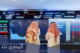متى يفتح سوق الأسهم السعودي - المصري نت