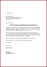 19 sle letter of request
