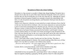 much ado essay  much ado about nothing essays and papers 123helpme com