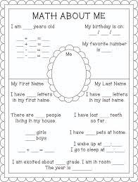 Cool Maths Worksheets Kids Blackdog S Multiplication Printable ...
