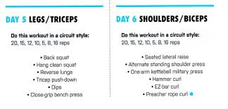 leg and shoulder workout routine