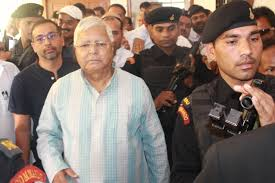 Image result for बिहार के पूर्व मुख्यमंत्री और राजद अध्यक्ष लालू यादव