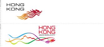 Hong Kong Brand Logo New