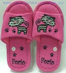 <b>Домашняя обувь</b> - <b>Forio Тапочки</b> домашние, розовый арт: 128 ...