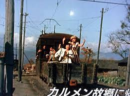 「1951年 - 『カルメン故郷に帰る』」の画像検索結果