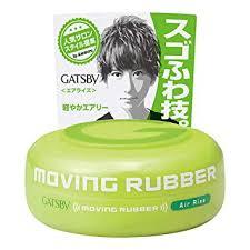 amazon gatsby moving rubber air rise hair wax 80g 2 8oz hair styling wa beauty