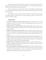 essay for class 7 students nature