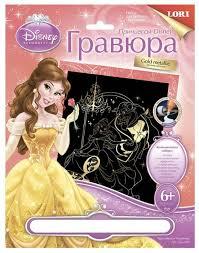 Купить <b>Гравюра LORI Принцессы Disney</b>. Красавица и Чудовище ...