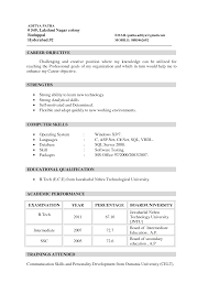 Good Job Objective For Resume Objective for resume for freshers Free Resumes Tips 47