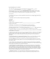 Artist Invoice Template Free Lovely New Band Performance