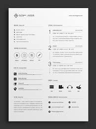 Adobe Resume Template Mesmerizing Clean But Impactful Jianli Pinte
