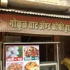 Chat Hubs Gokul Chat Soda Hubs Latur Ho Latur Chat Homemade