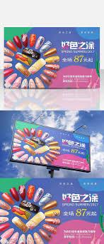 ネイルプロモーション広告ネイルアートプロモーションポスター画像