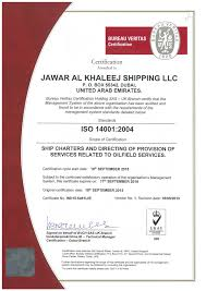 Ims Accreditation Iso 9001 Iso 14001 Ohsas 18001 Jawar Al