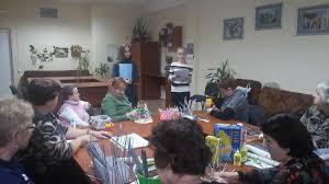 tcson fspt Совместный труд доставил огромную радость как участникам мастер класса так и студентам и коллективу территориального центра социального обслуживания