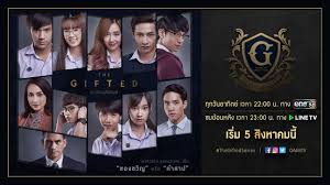 thai drama 2018 the gifted series others soompi forums