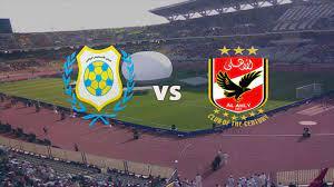 موعد مباراة الأهلي ضد الإسماعيلي والقنوات الناقلة فى الدورى المصرى الممتاز  2021 - اهل مصر