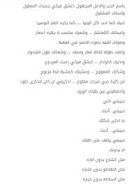 شعر سوداني عن الشوق اجمل الاشعار المعبرة عن الشوق عيون الرومانسية. شعر سوداني غزل في البنات Shaer Blog