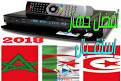 Image result for افضل جهاز رسيفر 4k
