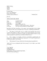 jimmy sweeney resume nice jimmy cover letters 3 jimmy sweeney resumes  samples
