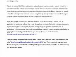 college essay example college essay example samples in word doc 728943 college application essay self reflective