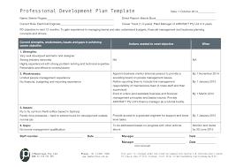 professional development plan samples info professional development plan template best business template