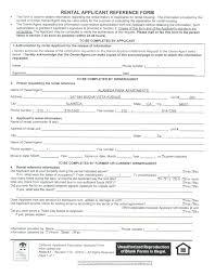 Delhi Police Verification Forms Tenant Servant Employee Form Format