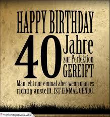 40 Geburtstag Retro Geburtstagskarte Geburtstagssprüche Welt