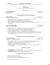 Server Bartender Resume Valuable Surprising Templates Objective Best