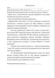 Отчет по практике повара кондитера на заказ Отчет по практике повара кондитера