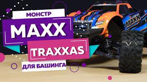 <b>TRAXXAS</b> MAXX 4S TRA89076-4 <b>Радиоуправляемая машина</b> ...