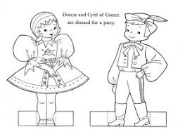 Small Picture Girl Body Coloring Pages Coloring Pages