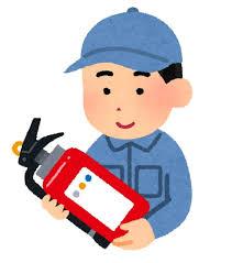 消防設備士とは | 本当に役立つ資格、全く役立たない資格