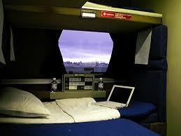 amtrak bedroom. Amtrak Family Bedroom