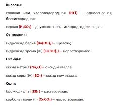 Контрольная работа по химии класс Тема Простые вещества  Рассчитайте массу и объем н у 7 224 • 1022 молекул сероводорода