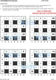 crossmath puzzle level 1